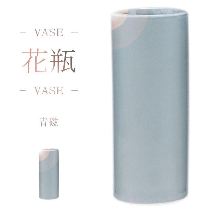 青磁|花瓶