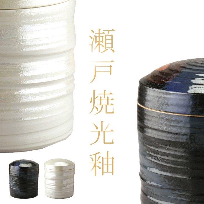 手作り黒青流|瀬戸焼の骨壷(骨壺)