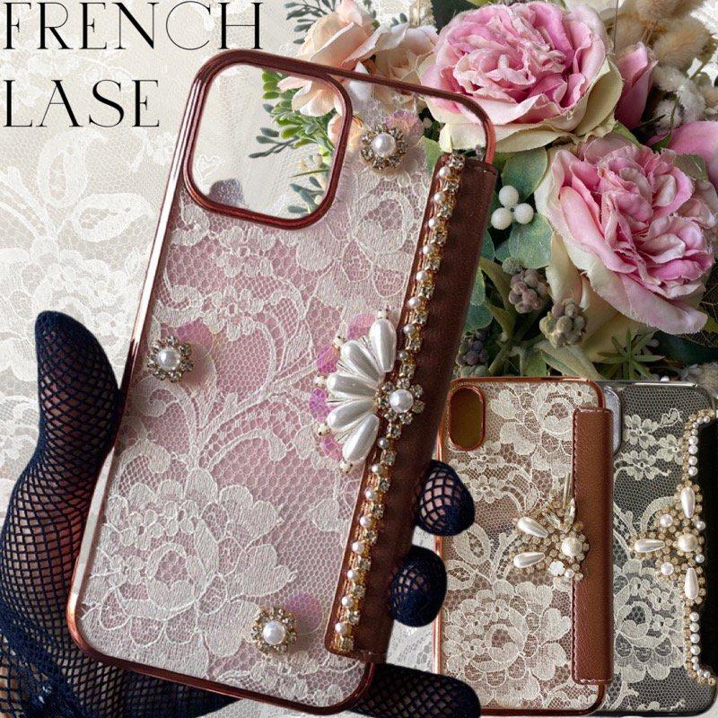Hime. レースシートインパールFlowerビジューiPhone13/12/11/6/7/8/X/新SEケース