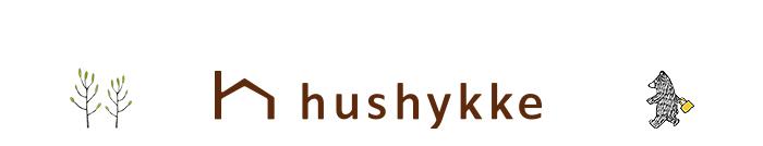 北欧とインテリア雑貨のオンラインショップ|ハシュケ[hushykke]