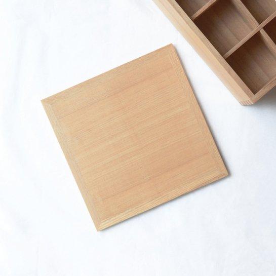 松屋漆器店 白木塗タモ[6寸]蓋のみ(ハシュケ別注)