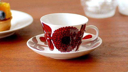 Gustavsberg│グスタフスベリ[RED ASTER(レッドアスター)]コーヒーカップ&ソーサー