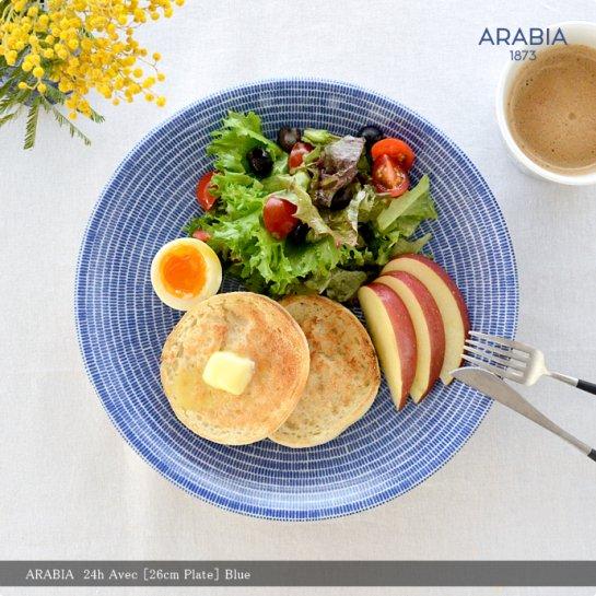ARABIA│アラビア[24h Avec(アベック)]プレート26cm(ブルー)