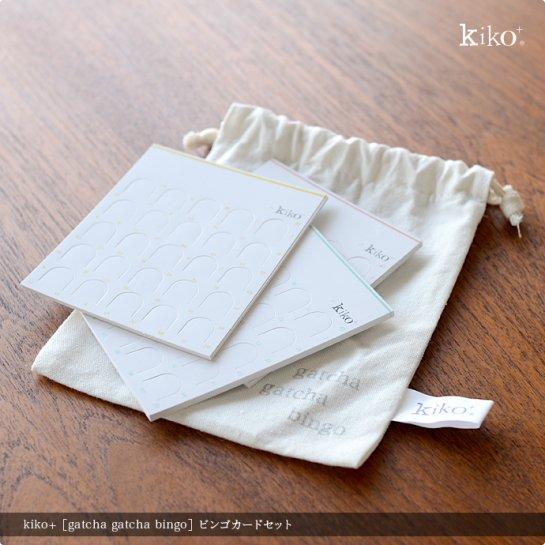kiko+│キコ[bingoカード(30枚)]