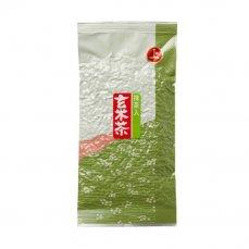 抹茶入り上玄米茶