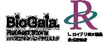<公式通販/冷蔵発送中>Biogaia Reuteri Store|バイオガイアロイテリストア