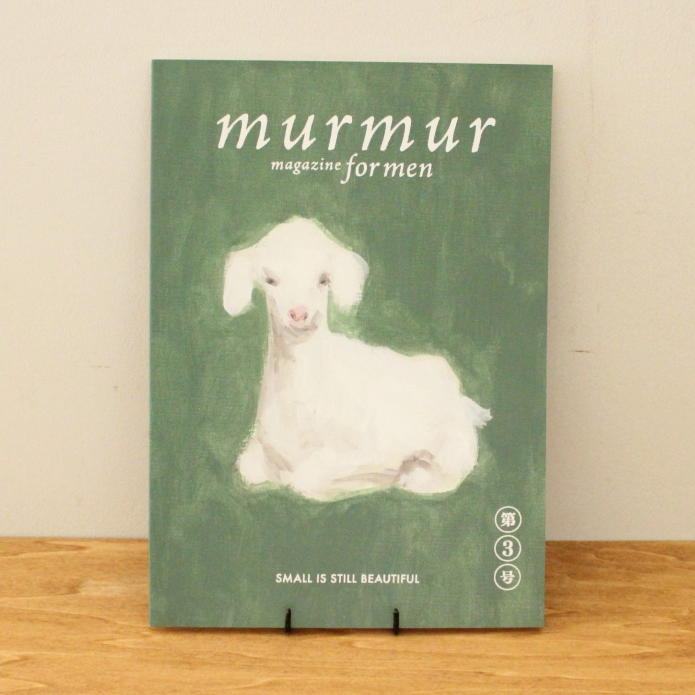 エムエムブックス / murmur magazine for men 第3号