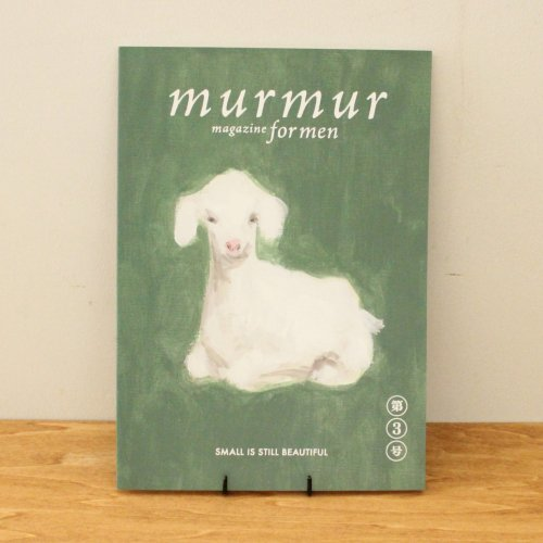 murmur magazine for men 第3号