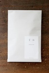 草ノ箱 / Herbal foot soak  (8g × 6P入り)