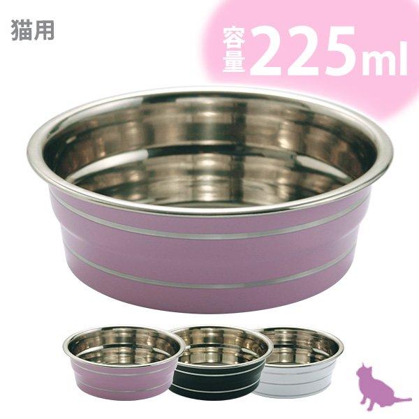 猫用 ボーダーステンレス食器猫用 (猫用 11cm)