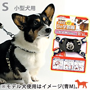 犬用 8の字胴輪 ハートハウス