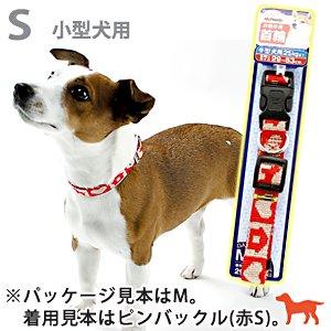 犬用 ワンタッチ首輪 ハートハウス