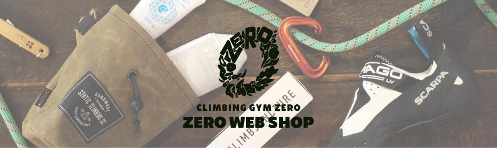 Climbing Gym ZE-RO Web Shop