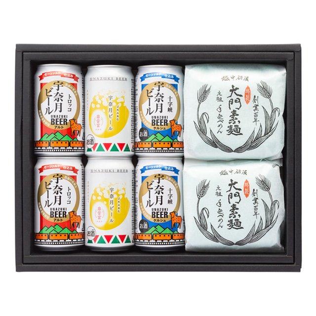 宇奈月ビール:缶ビール350ml・特製大門素麺セット