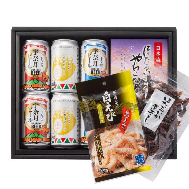 宇奈月ビール 富山のおつまみセット (十字峡・ぷれみあむ・トロッコ:缶ビール350ml)