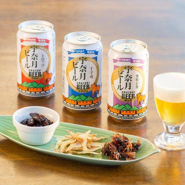 宇奈月ビール:缶ビール350ml・富山のおつまみセット