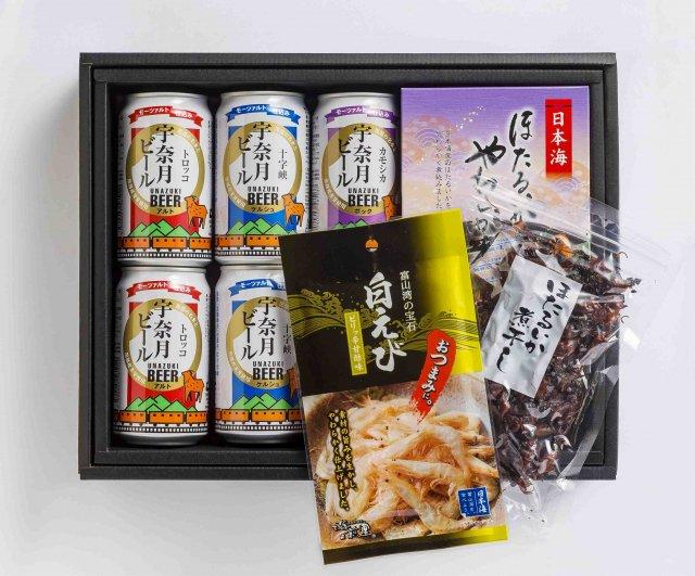 宇奈月ビール 富山のおつまみセット (十字峡・カモシカ・トロッコ:缶ビール350ml)