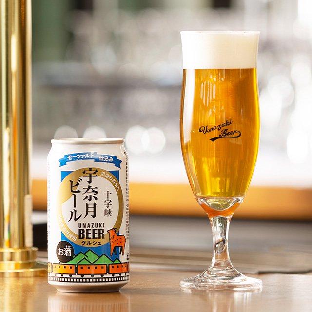 宇奈月ビール 十字峡(350ml 缶)ケルシュビール