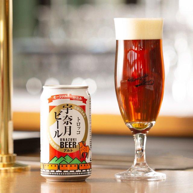 宇奈月ビール トロッコ(350ml 缶) アルトビール