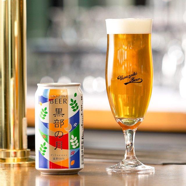 宇奈月ビール:黒部の月350ml缶