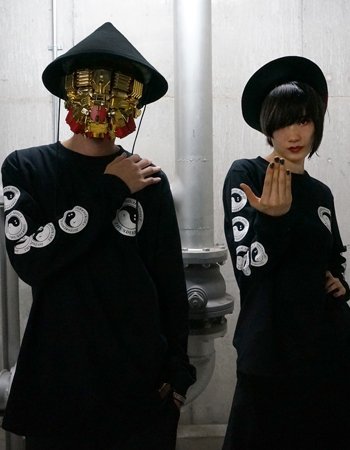 TB YIN AND TANG L/S