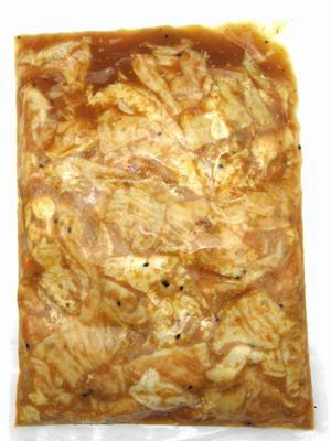 【送料無料】 札幌百合が原豚ホルモン 味噌味 1kg袋