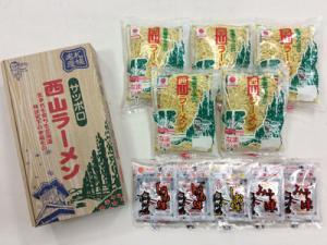 【西山製麺】 札幌名産 ラーメン LL10食セット  (味噌×4食 醤油×4食 塩×2食)