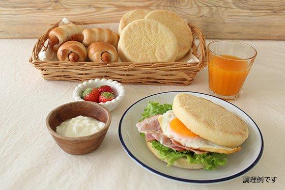 【夏休み限定】朝食応援セット ベーグ...