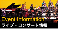 Event Information -ライブ・コンサート情報