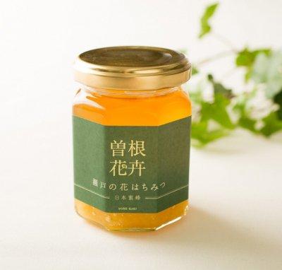 瀬戸の花はちみつ<br>「日本はちみつ」小瓶160g