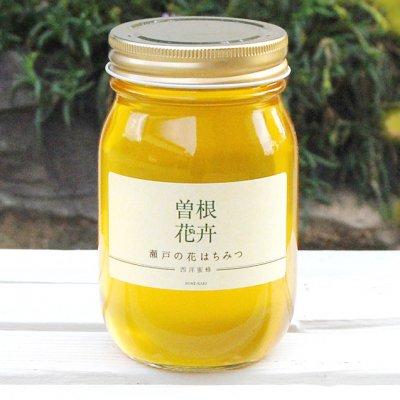 瀬戸の花はちみつ<br>「蜜柑」大瓶600g