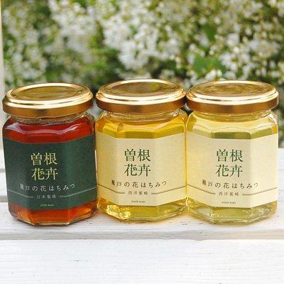 瀬戸の花はちみつ<br>「百花」と「日本はちみつ」<br>小瓶(160g×2)
