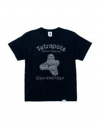 TetrapotsコラボTシャツ ビッグテトラ/M