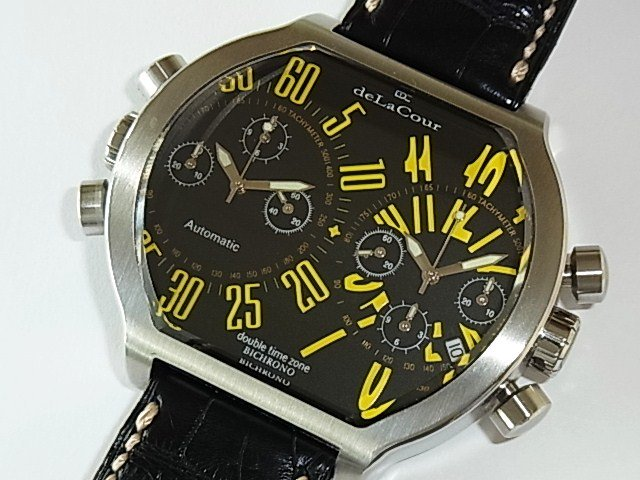 ドゥラクール ビクロノ WAST1836-0635 正規品