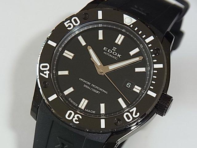 エドックス クラス-1 オフショアプロフェッショナル  80088-37N-NIN 正規品