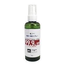 マスクにひと吹きでウイルスや菌を99.9%除去 除菌 消臭スプレー 長時間ガードする除菌スプレー 2本組