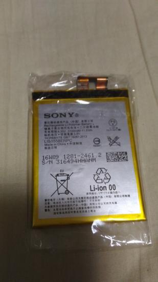ソニー Xperia Z3 SO-01G SOL26  バッテリー 電池 交換工具付