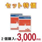 【2個セット】タンベルグデータ RDX QuikStor 2TB データカートリッジ 8731