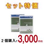 【2個セット】タンベルグデータ RDX QuikStor 4TB データカートリッジ 8824