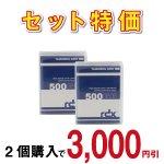 【2個セット】タンベルグデータ RDX QuikStor 500GB データカートリッジ 8541
