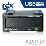 タンベルグデータ 外付 RDX ドライブ USB3+(AccuGuard付) 8781 (終息)