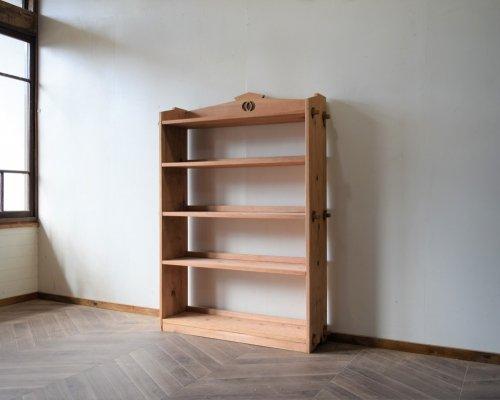 木肌の楔5段本棚
