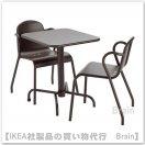 TUNHOLMEN:テーブル&チェア2脚 屋外用(ダークブラウン)