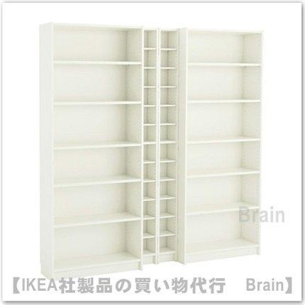 BILLY/ GNEDBY:書棚200x202x28 cm(ホワイト)