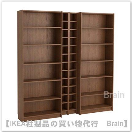 BILLY/ GNEDBY:書棚200x202x28 cm(ブラウン アッシュ材突き板)