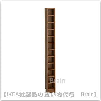 GNEDBY :シェルフユニット20×202 cm(ブラウン アッシュ材突き板)