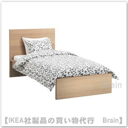 MALM:ベッドフレーム/高め(ホワイトステインオーク材突き板)【各サイズから選べます】