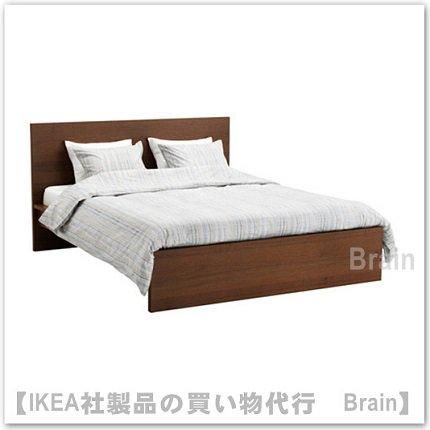 MALM:ベッドフレーム(高め)(ブラウンステイン アッシュ材突き板)【各サイズから選べます】