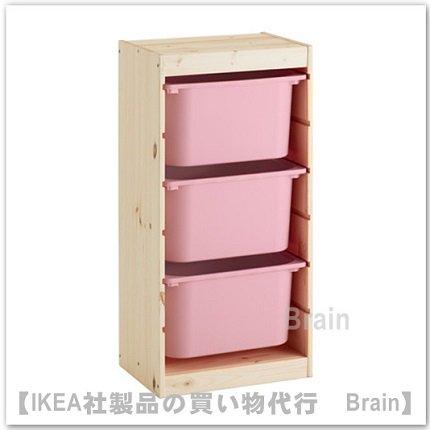 TROFAST:収納コンビネーションボックス付き44x30x91 cm(パイン材/ピンク)