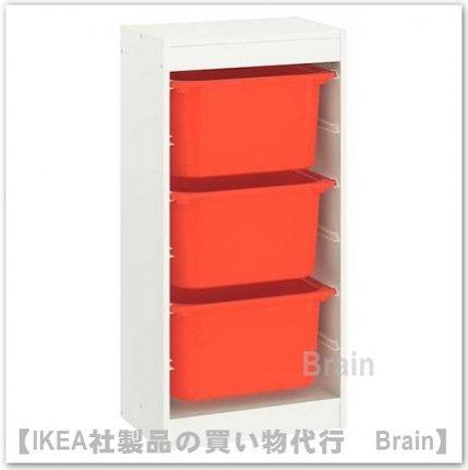 TROFAST:収納コンビネーション ボックス付き46x30x95 cm(ホワイト/オレンジ)
